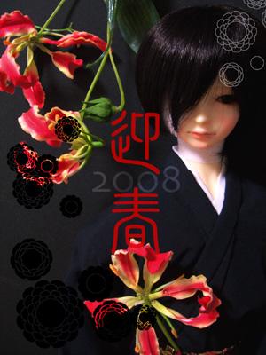 20080101--1.jpg