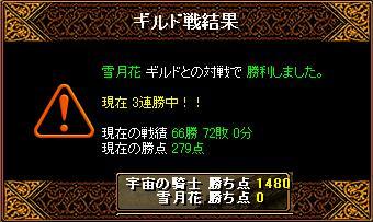 GV20.10.02 雪月花
