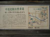 飛騨細江駅2