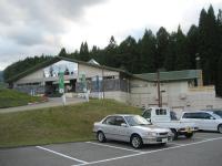 温泉施設1