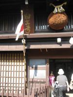 飛騨古川町6