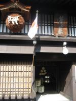 飛騨古川町7
