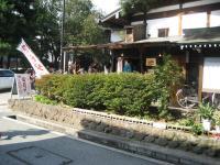 飛騨古川町8