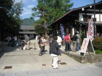 飛騨古川町9