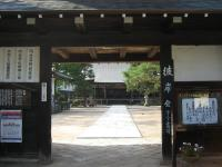 飛騨古川町10