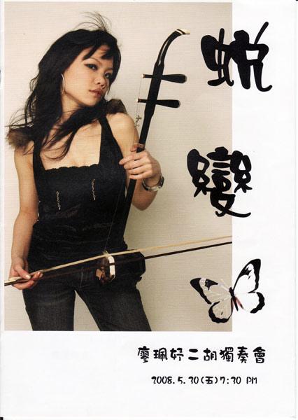 liaopeiyu2.jpg