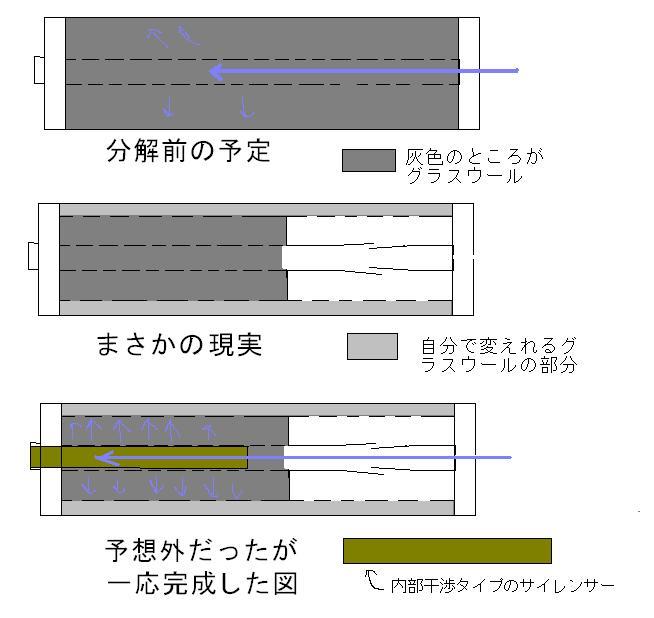 20061220003126.jpg