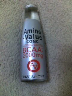 aminob