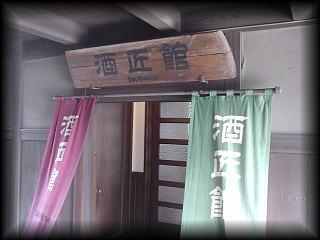 daigaku08.jpg