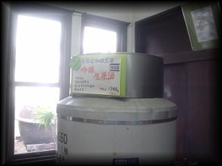 daigaku10.jpg