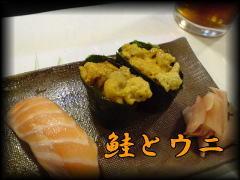 sushi032003B.jpg