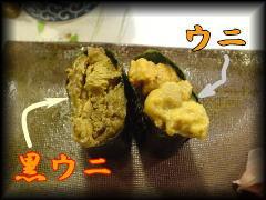 sushi032004B.jpg
