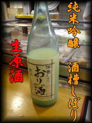 sushi032007.jpg