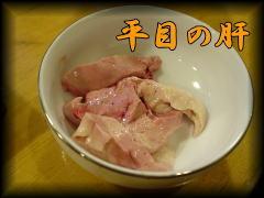 sushi032008.jpg