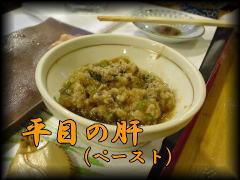 sushi032009B.jpg