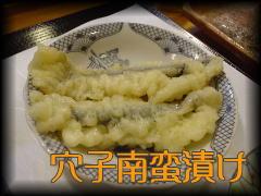sushi032010.jpg