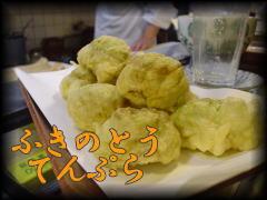 sushi032012.jpg