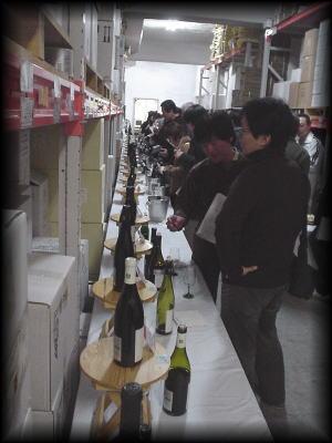 winesiin03.jpg