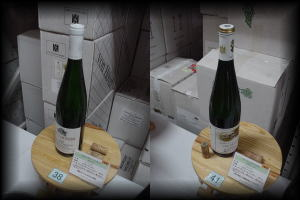 winesiin05.jpg