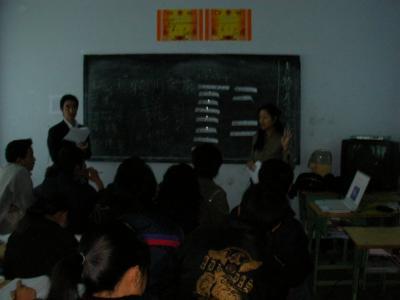 変換 ~ お正月篇、山の学校092