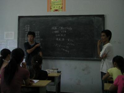 職業クラス1