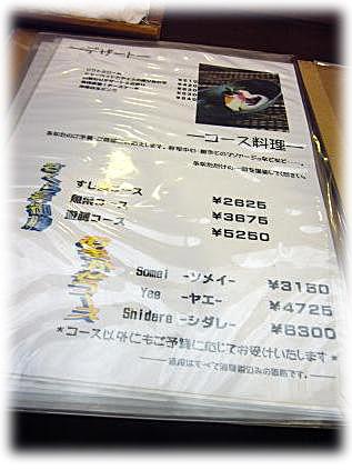 20061227164214.jpg