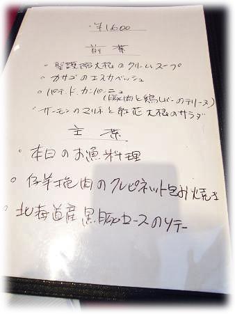 20070121161213.jpg