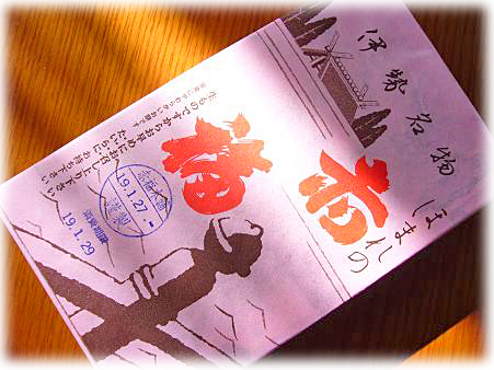 20070129215533.jpg