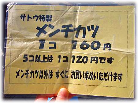 20070204155322.jpg