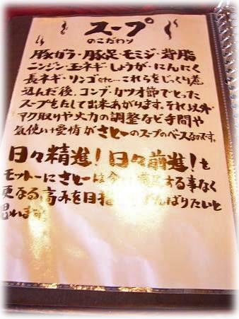 20070206190322.jpg