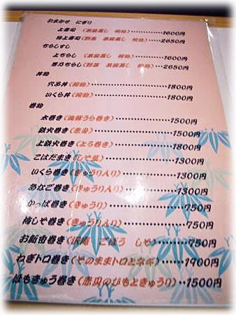 20070531170809.jpg