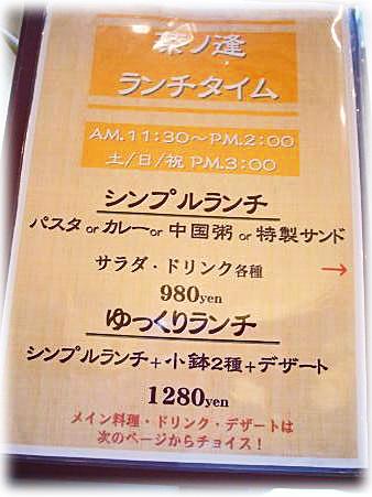 20070712155950.jpg