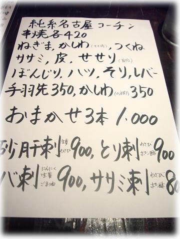 20071004190638.jpg