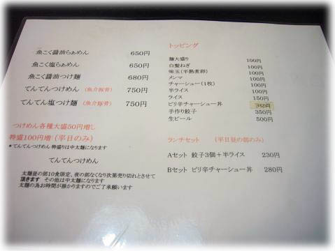 20071005182206.jpg