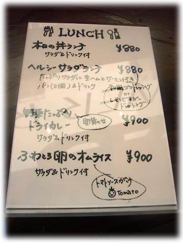 20071023200732.jpg
