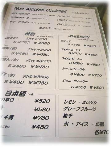 20071025073258.jpg