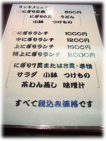 20071031103314.jpg