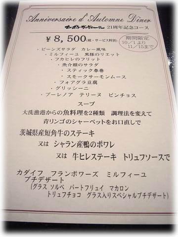 20071105145410.jpg
