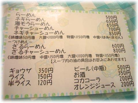20071201154842.jpg