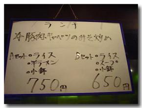 画像 3766