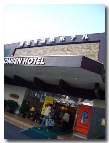 鬼怒川温泉ホテル 026
