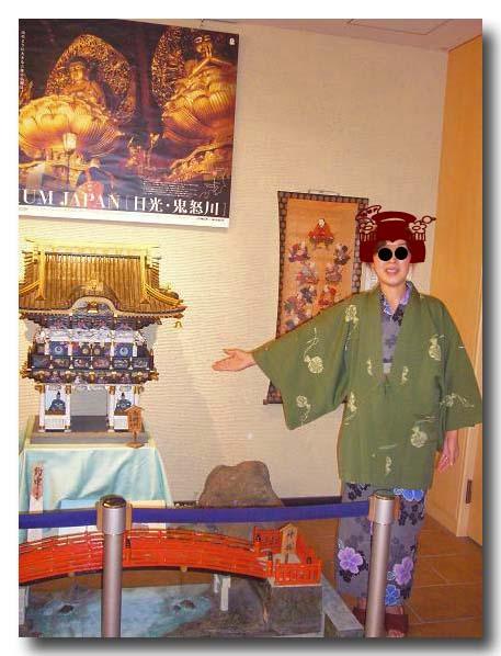 鬼怒川温泉ホテル 006