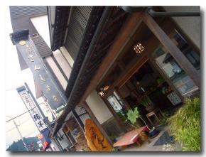 鬼怒川温泉ホテル 025