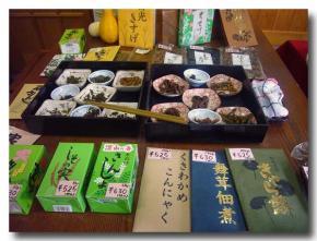 鬼怒川温泉ホテル 024