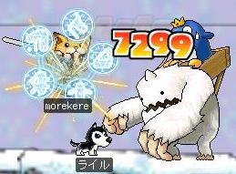 20050530211137.jpg