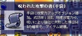 20050601172431.jpg