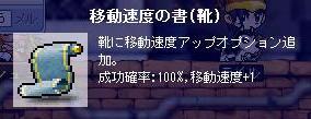 20050730125215.jpg