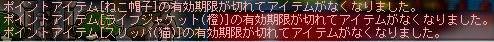 20050812191004.jpg