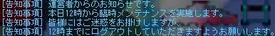 20050911181023.jpg