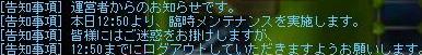 20050911181940.jpg